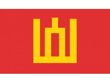 Sausumos pajėgų vėliava (gediminaičių stulpai)