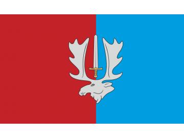 Širvintų vėliava