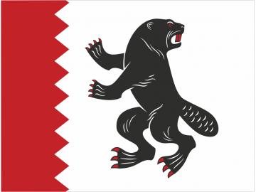 Užusalio  vėliava