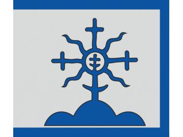 Bubių  vėliava