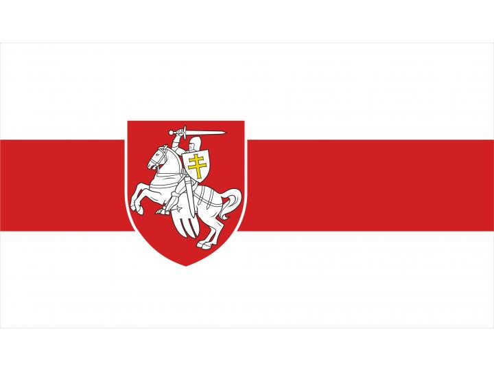 Istorinė Baltarusijos vėliava su herbu