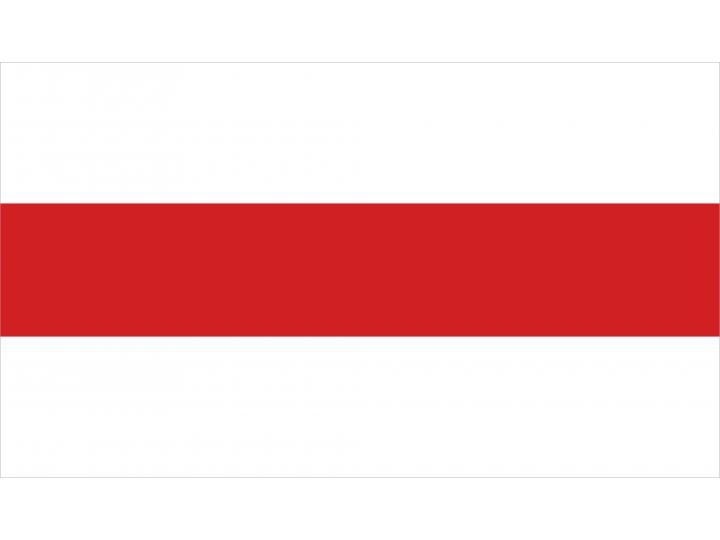 Senoji Baltarusijos vėliava (balta-raudona-balta)