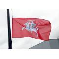 Lietuvos istorinė vėliava (specialus pasiūlymas)